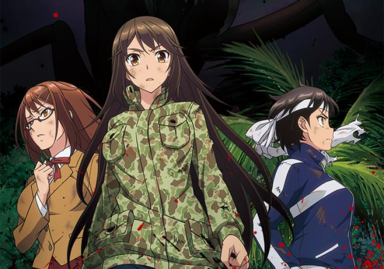 Giant Insect Ecchi Horror OVA To Precede Anime Series