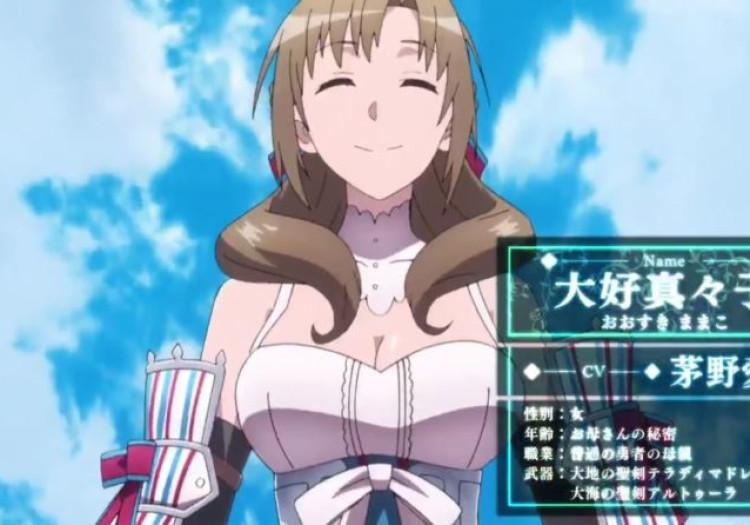 Isekai MILF Manga Gets Anime Adaptation