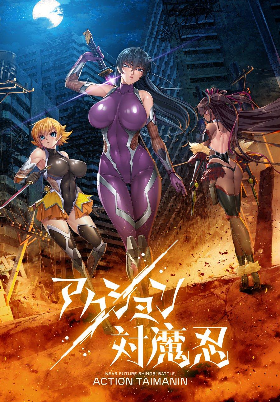 3D Hentai Game Video a taimanin asagi 3d game is cumming!!!