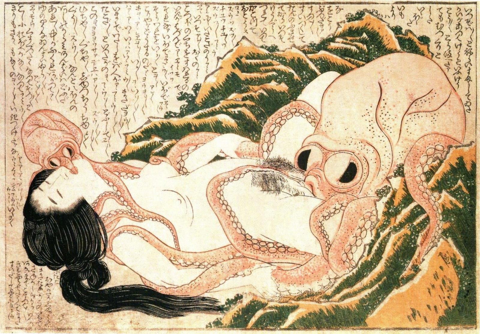 Oldest Hentai