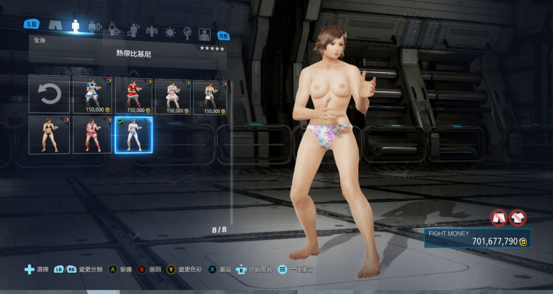 Pc game nude patches are